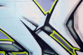 Street Graffiti Spraypaint — Stockfoto