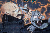 Street Graffiti Mural — Stock Photo