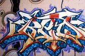 Street Graffiti — Stockfoto