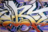 Street Graffiti Spraypaint — Stock Photo