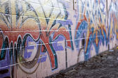Strada graffiti spray — Foto Stock