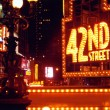 Forty-second Street — Stock Photo