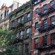 Old City Tenement Buildings - Stock Photo