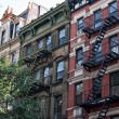 Stock Photo: Old City Tenement Buildings