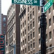 Business Street Corner Signs — Stock Photo