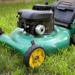 Green Lawn Mower — Photo