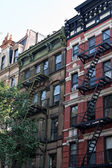 Old City Tenement Buildings — Stock Photo