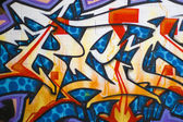 Graffiti Spraypaint — Foto de Stock