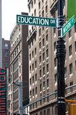 Street Corner Signs — Stock Photo