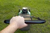 Trycka gräsklippare — Stockfoto