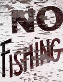No Fishing Sign — Foto Stock