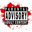 Parental Advisory Label — Stock Vector #9294962
