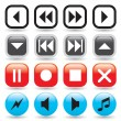Glossy Media Player Buttons — Stock Vector