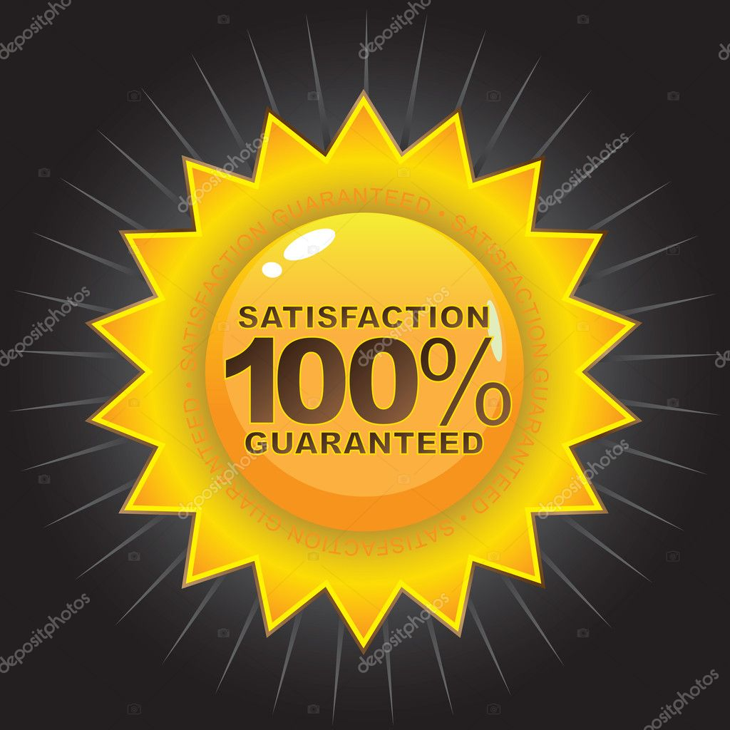 A Satisfaction Guaranteed seal that works great on product packaging or on the web. — Stock Vector #9295029