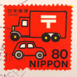 Japanese stamps - Stockfoto
