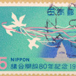 Japanese stamps — Foto de Stock