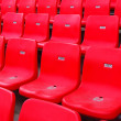 Royalty-Free Stock Photo: Stadium seats