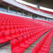 Foto de Stock  : Yellow seat