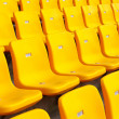Yellow seat - Stock Photo