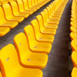 Stock Photo: Yellow seat