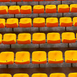 Yellow seat — Stock Photo #8074909