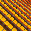 Yellow seat — Stock Photo #8074982