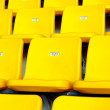 Yellow seat — Stock Photo #8075165