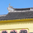 Chinese temple roof — Stockfoto