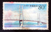CHINA - CIRCA 2000: A stamp printed in China shows the Yangtze River Bridge, circa 2000 — Stock Photo