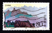 CHINA - CIRCA 2000: A stamp printed in China shows a mountain, circa 2000 — Stock Photo