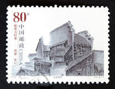 CHINA - CIRCA 2004: A stamp printed in China shows historic building, circa 2004 — Stock Photo