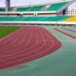 The track stadium - Stock Photo