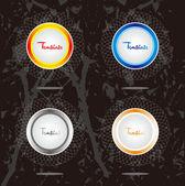 Vektor etikettdesign — Stockvektor