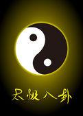 Chinese Yin and yang — Stock Vector