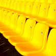 Stadium seating — Stock Photo