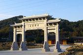 Gates chinês — Foto Stock