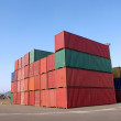 Container — Stock Photo #8988254