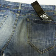 Blue jeans — Stock Photo #10550955