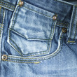 Blue jeans — Stock Photo #10551341