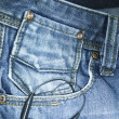Stock Photo: Blue jeans