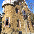 Barcelona. Park Guell — Stock Photo #9021068