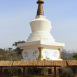 buddhist monastery — Stock Photo