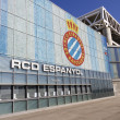 Stock Photo: Overview RCD Espanyol stadium, shield and ticket offices