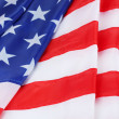 American flag background — Stock Photo #10112869