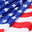 American flag background — Stock Photo #10585901