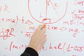 запись на доске формулы, крупным планом — Стоковое фото