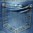 Stock Photo: Blue jeans pocket closeup