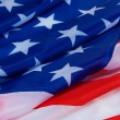 American flag background — Stock Photo #9357555
