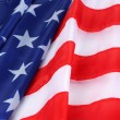 American flag background — Stock Photo #9357564
