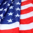 American flag background — Stock Photo #9357568